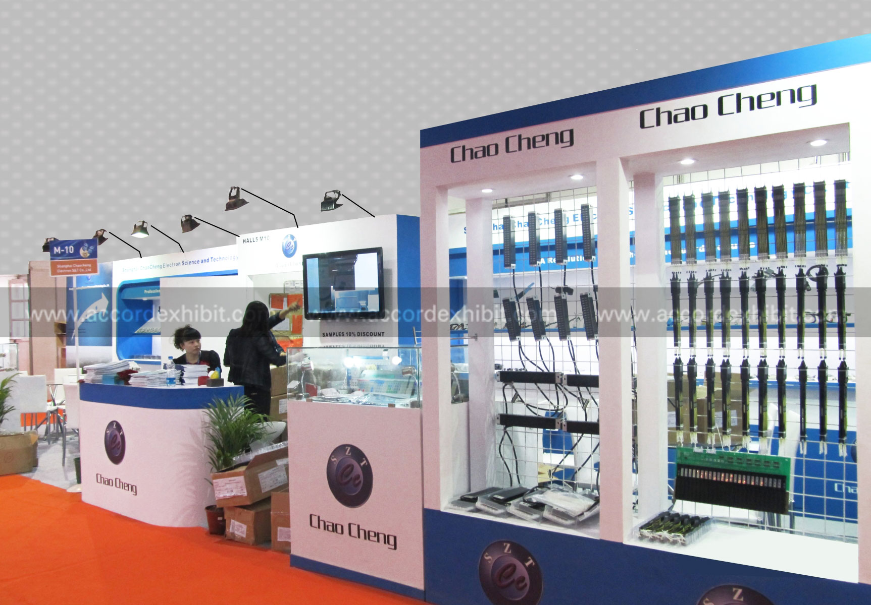Exhibition Stall for Chao Cheng